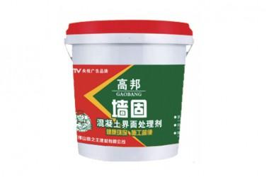 高邦 • 环保型墙固剂