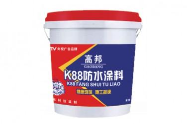 高邦K88防水涂料